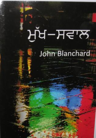 JohnBlanchardBook
