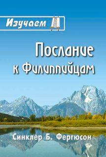 overseas_book_1